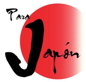 Cigar Preview: Para Japón