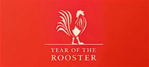 Cigar News: Davidoff Year of the Rooster Accessories Announced