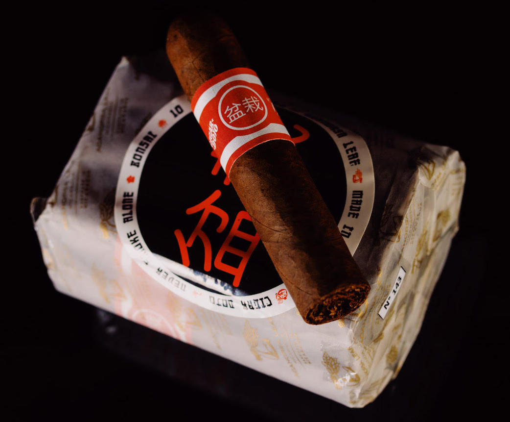 Cigar News: Aganorsa Leaf Bonsai Becomes Ongoing Exclusive Release