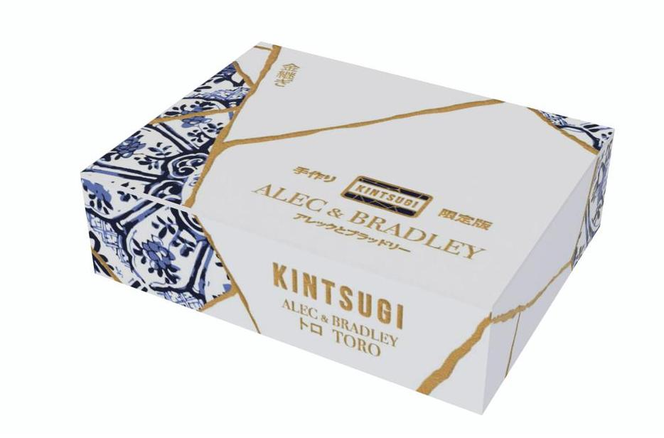 Cigar News: Alec & Bradley Kintsugi Now Slated for Fall 2020 Release